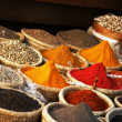 Egyptian spice market — Stock Photo