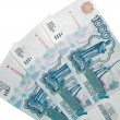 Стоковое фото: One thousand rouble banknotes isolated