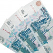 One thousand rouble banknotes isolated — Stock Photo