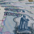 One thousand rouble banknotes - Stock Photo