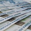 Stockfoto: One thousand rouble banknotes
