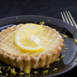 Lemon tart - Stock Photo