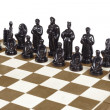 Stock Photo: Chess