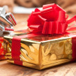 Gift boxes — Stock Photo #2578280