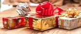 Presentförpackning — Stockfoto