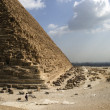Great Pyramid of Giza - Stock Photo