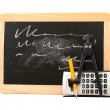 Blackboard — Stock Photo #2420942