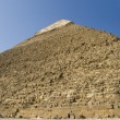 Great Pyramid of Giza — Stock Photo #2458313