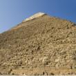 Great Pyramid of Giza — Stock Photo