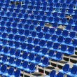 Seats on empty stadium — Stock Photo