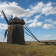 Stockfoto: Old mill in field