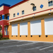 Industrial Warehouse Building — Stock Photo