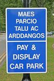 Bilingual English Welsh Car Park Signage — Stock Photo