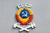 USSR train emblem — Stock Photo