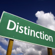Distinction Road Sign on Clouds — Stock Photo