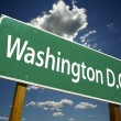 Washington D.C. Road Sign - Stock Photo