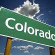 Colorado Green Road Sign - Stock Photo