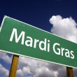 Royalty-Free Stock Photo: Mardi Gras Green Road Sign