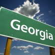 Georgia Green Road Sign - Stock Photo