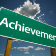 Achievement Green Road Sign on Clouds — Foto de Stock