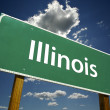 Royalty-Free Stock Photo: Illinois Green Road Sign