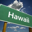 Stock Photo: Hawaii Green Road Sign