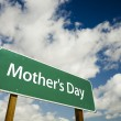 Foto de Stock  : Mothers Day Green Road Sign