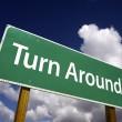 Turn Around Road Sign — Stock Photo