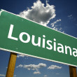 Louisiana Green Road Sign — Stock Photo