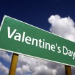 Valentines Day Road Sign — Stock Photo