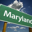 Maryland Green Road Sign - Stock Photo