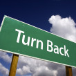 Turn Back Road Sign with Dramatic Clouds — Stock Photo