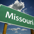 Missouri Green Road Sign — Stock Photo