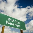 Wish You Were Here Road Sign — Stock Photo #2328971