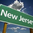 New Jersey Road Sign — Stock Photo