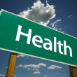 Stock Photo: Health Road Sign