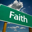Stock Photo: Faith Road Sign Over Sky and Clouds