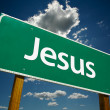 Jesus Road Sign Over Sky and Clouds - Stock Photo