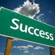 Success Road Sign Over Clouds and Sky — Foto Stock