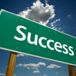 Success Road Sign Over Clouds and Sky — Stock Photo