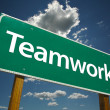 Stock Photo: Teamwork Road Sign
