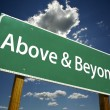 Above and Beyond Road Sign — Stock Photo