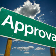 Approval Green Road Sign Over Clouds — Stock Photo #2329339
