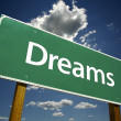 Dreams Road Sign — Stock Photo