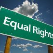 Equal Rights Green Road Sign - Stock Photo