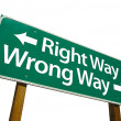 Stock Photo: Right Way, Wrong Way Green Road Sign