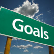 Goals Green Road Sign — Stock Photo