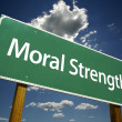 Moral Strength Green Road Sign - Zdjęcie stockowe