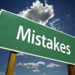 Mistakes Green Road Sign — Foto de Stock