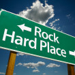 Rock and Hard Place Green Road Sign — Stockfoto